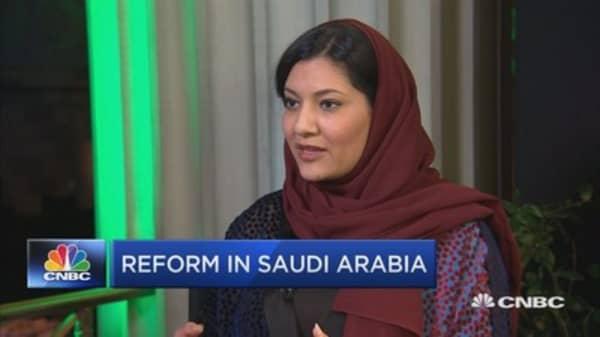 Saudi Princess Reema on change and innovation in Saudi Arabia