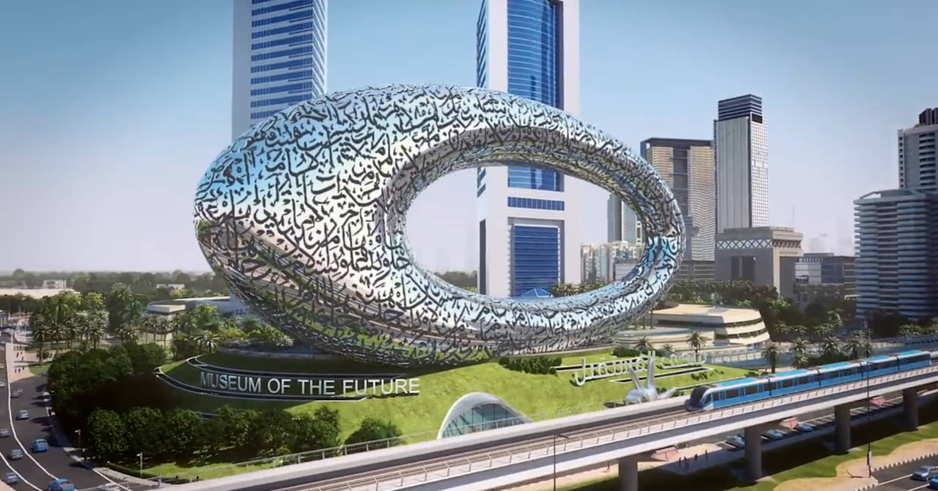 Museum of the Future in Dubai is an architectural wonder