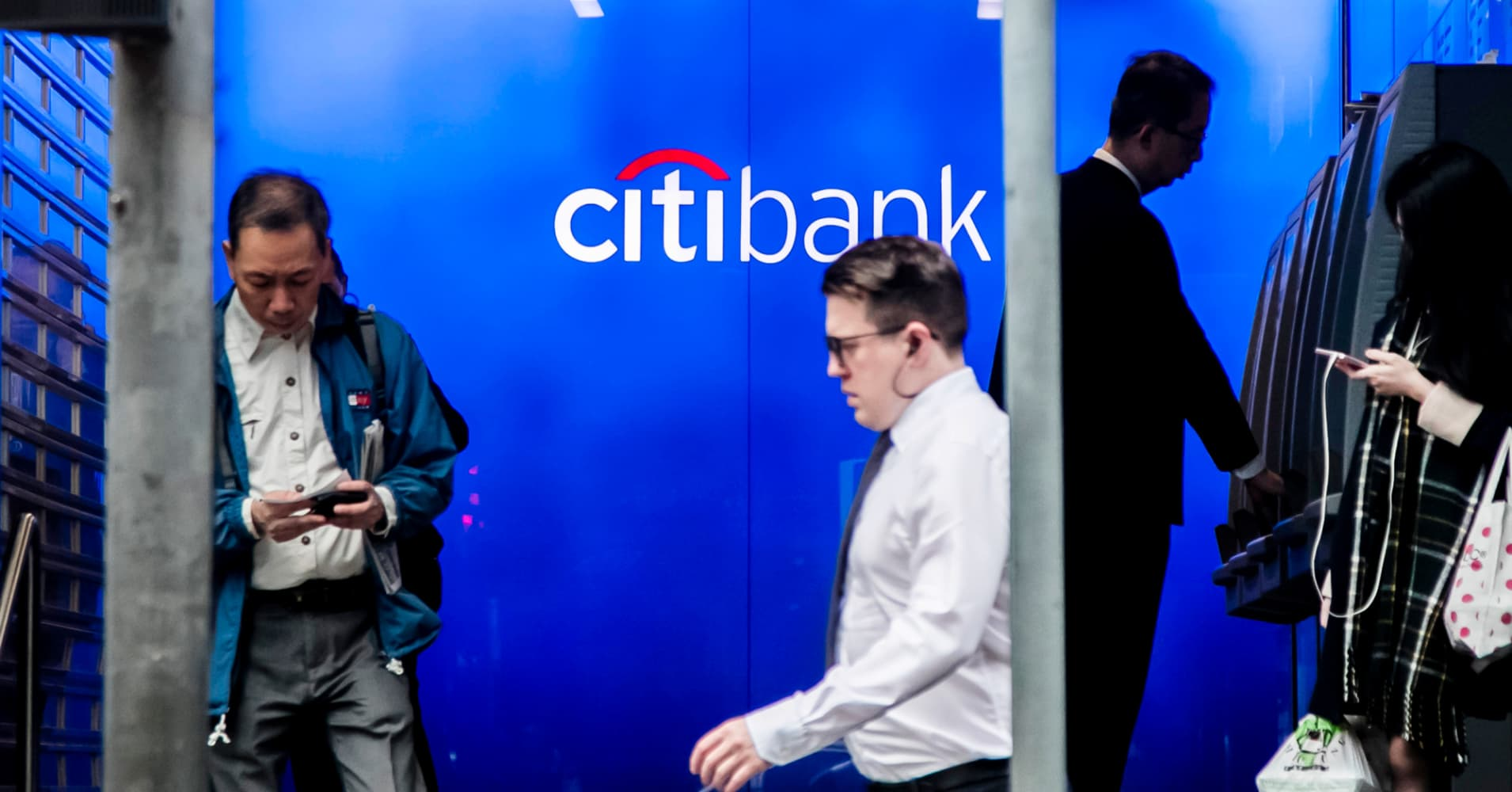 Citigroup earnings beat expectations amid buybacks, but revenues fall