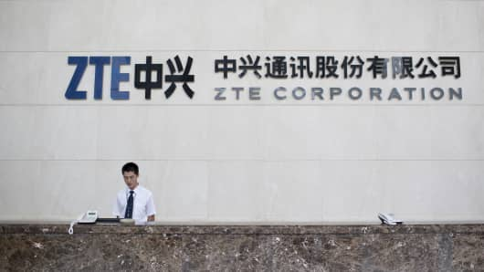 ZTE's headquarters in the Nanshan district of Shenzhen, China, on Thursday, Aug. 7, 2014.