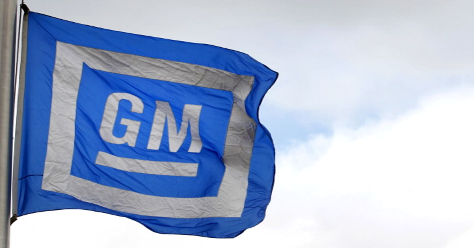 General Motors Stock Will Double In Next Two Years Analyst