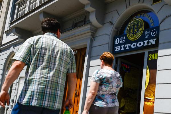 VanEck attempts to launch bitcoin ETF for the third time