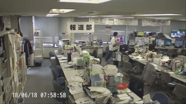 Japan earthquake kills at least 3 people