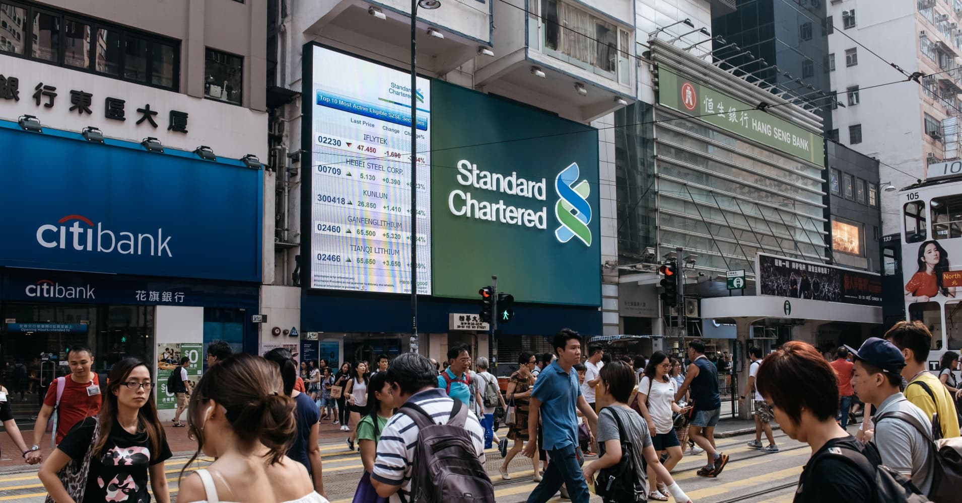 One of the world's major financial centers is about to shake up its banking sector