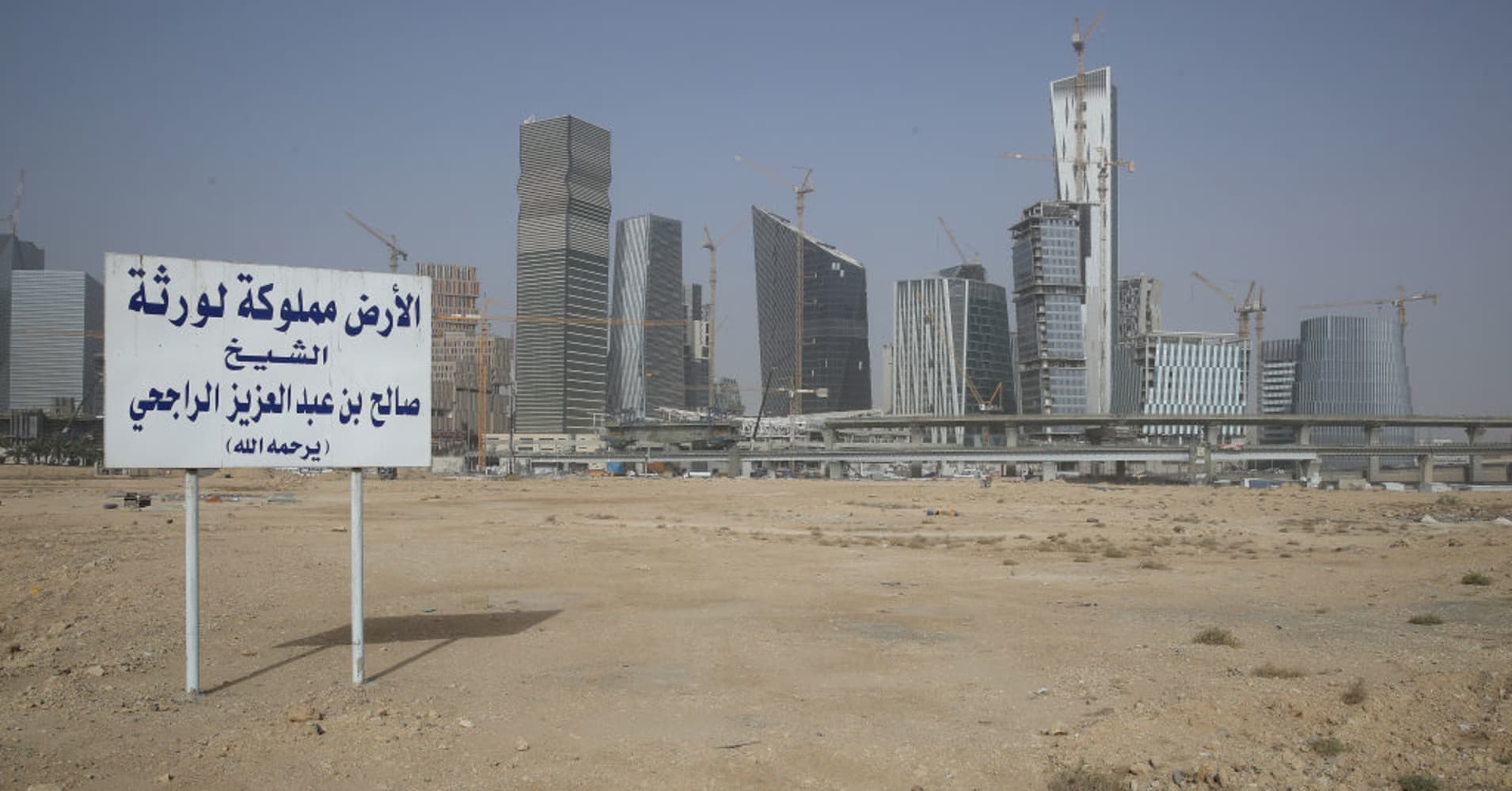 Saudi Arabia is stumbling in effort to build global financial center