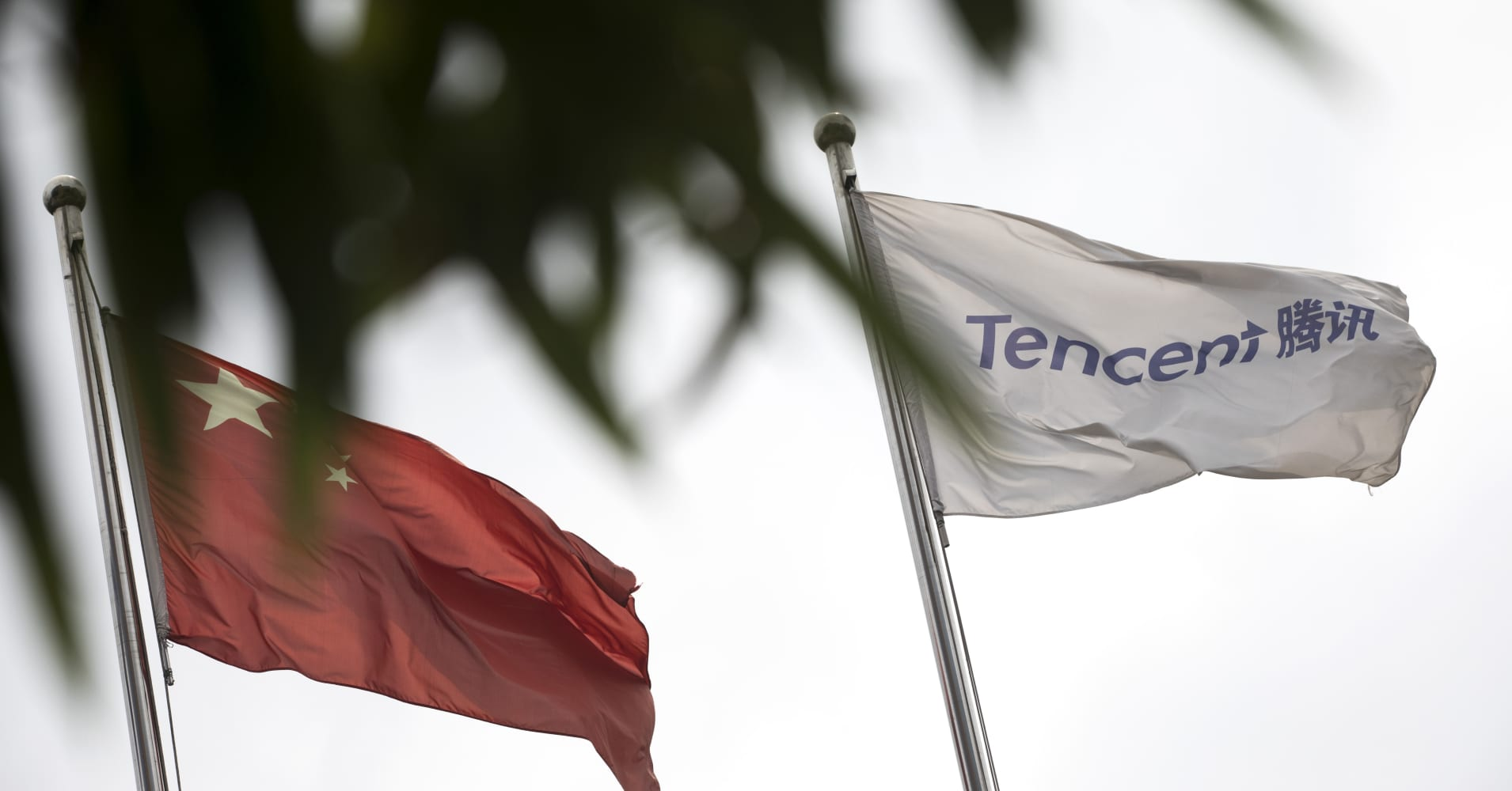 Tencent reportedly partners local coffee start-up to take on China's coffee market