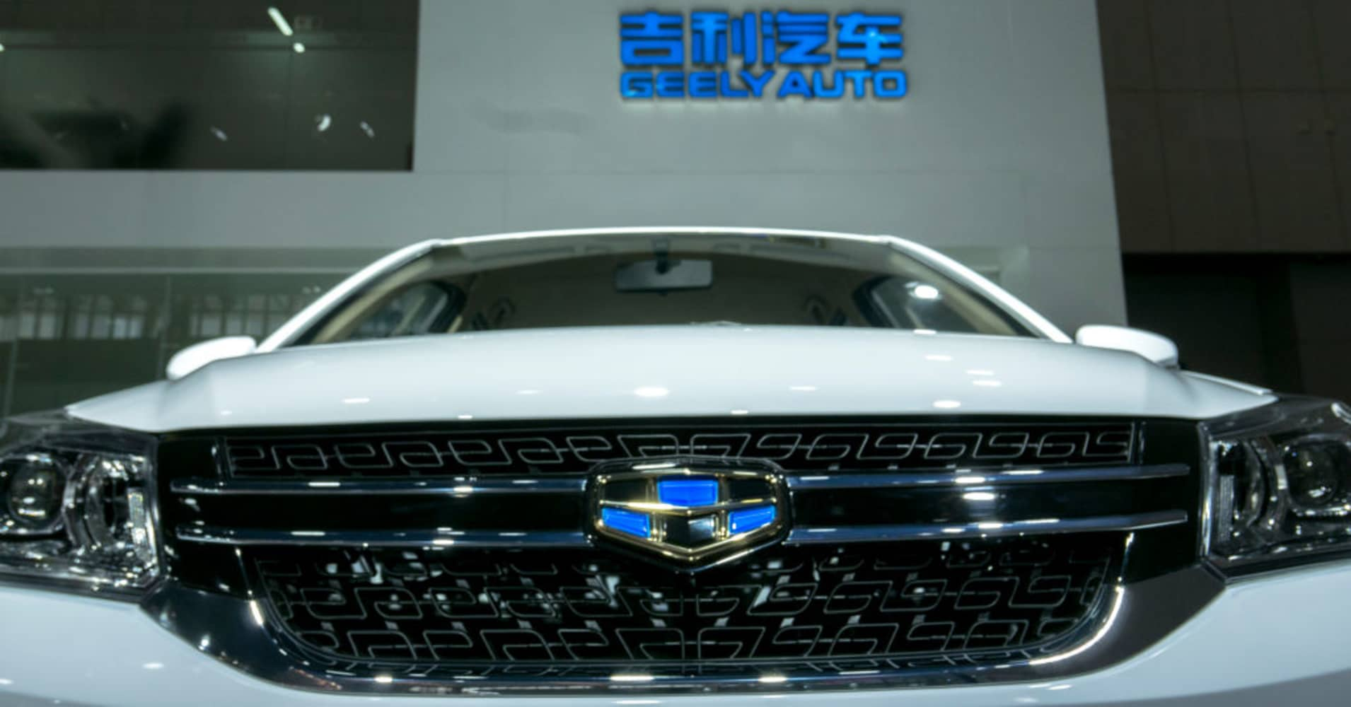 Chinese automaker GAC motor delays plans to sell in US until 2020