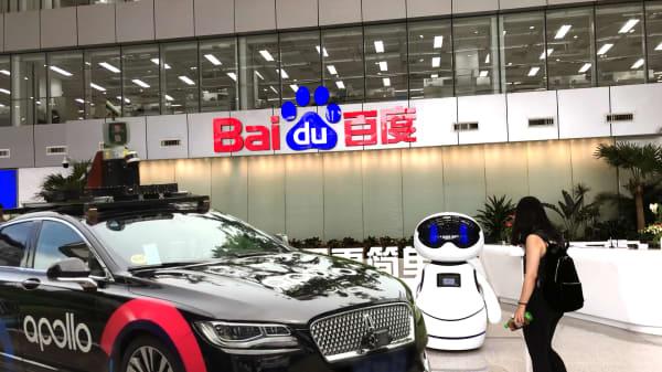 Inside Baidu's headquarters in Beijing