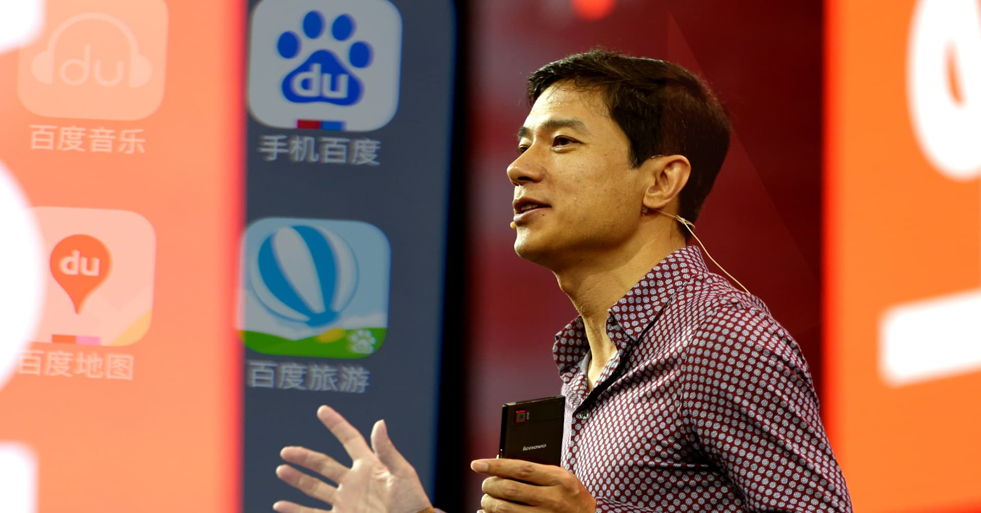 What is Baidu?