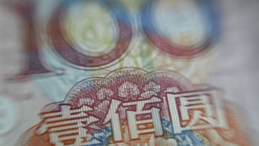 Picture of the Chinese yuan.