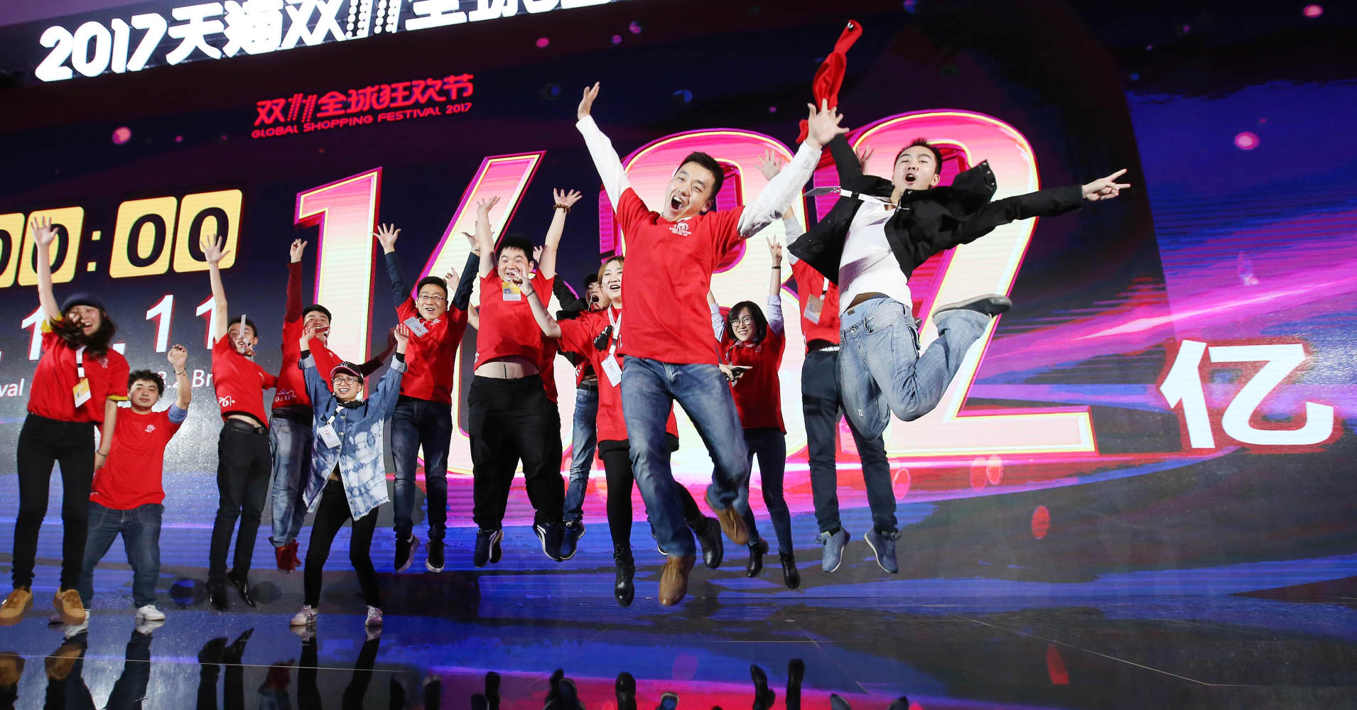 Singles Day: Alibaba on its plans for this year's 11:11 sales event