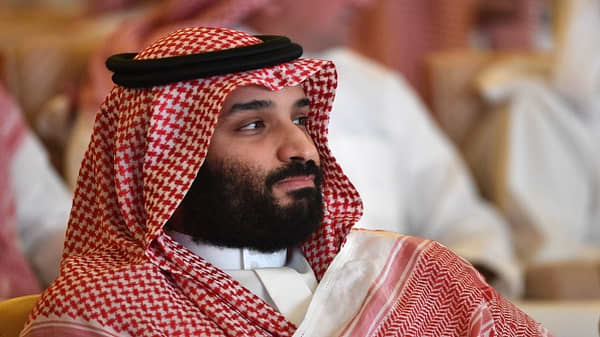 Prince Mohammad bin Salman arrives at Saudi FII conference
