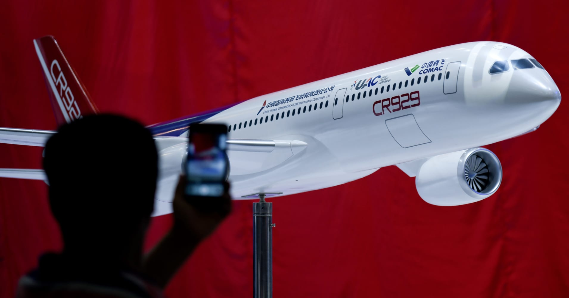 China and Russia unveil life-size model of widebody jet at Zhuhai airshow