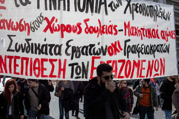 On 28 November 2018 the major Greek unions have called for a nationwide 24-hour strike to protest against austerity measures.