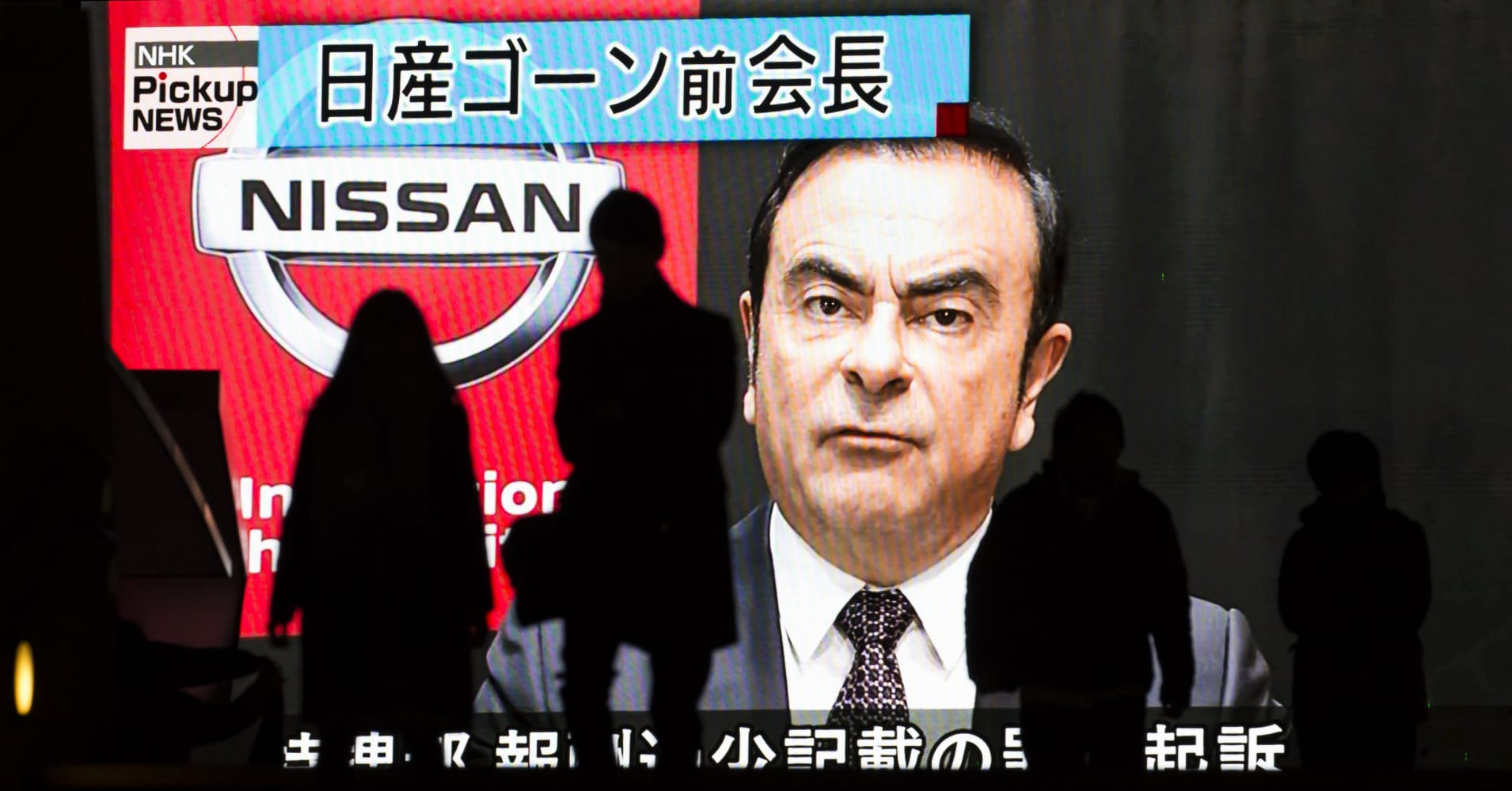 'I have been wrongly accused': Read the full statement from Nissan's Ghosn proclaiming his innocence