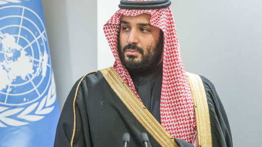 Prince Mohammed bin Salman Al Saud, Crown Prince of the Kingdom of Saudi Arabia, attended a bilateral meeting with United Nations Secretary-General Antonio Guterres in the Executive Suite at UN Headquarters.