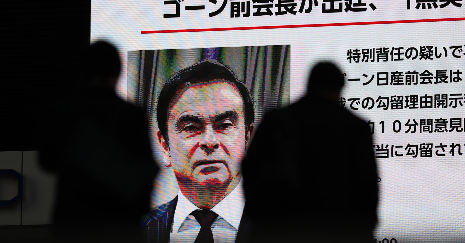 Nissan cancels lease on ex-Chairman Ghosn's Tokyo apartment