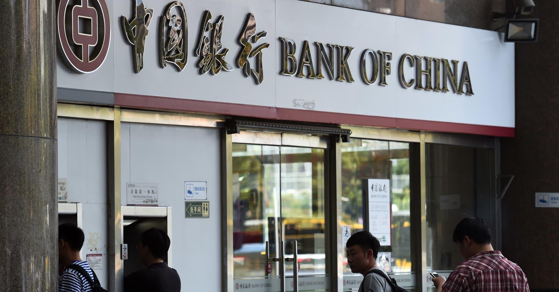 Bank of China offers $300 million loan to Sri Lanka