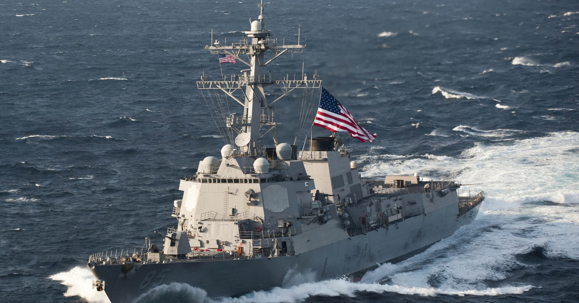 The USS McCampbell moves into formation during a trilateral exercise in the East China Sea, East China Sea, 2012.
