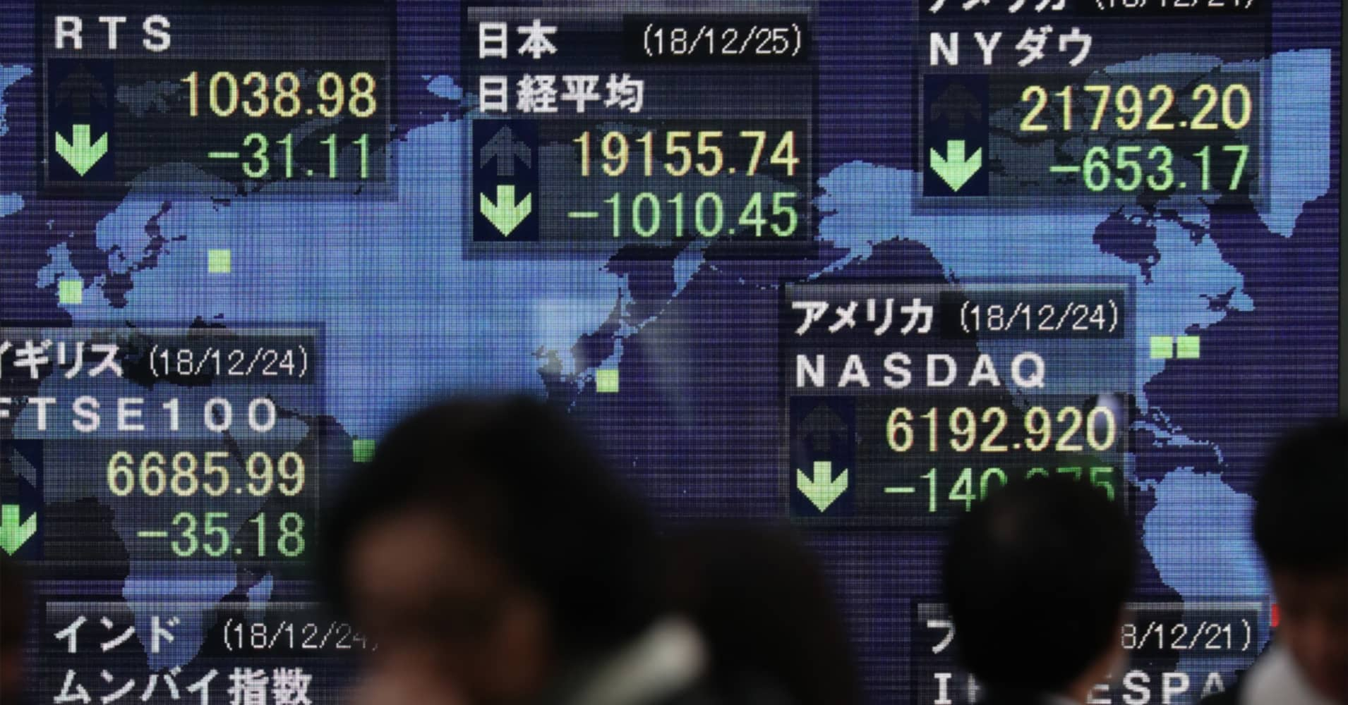 Japan's 10-day holiday stirs concern in traders and investors