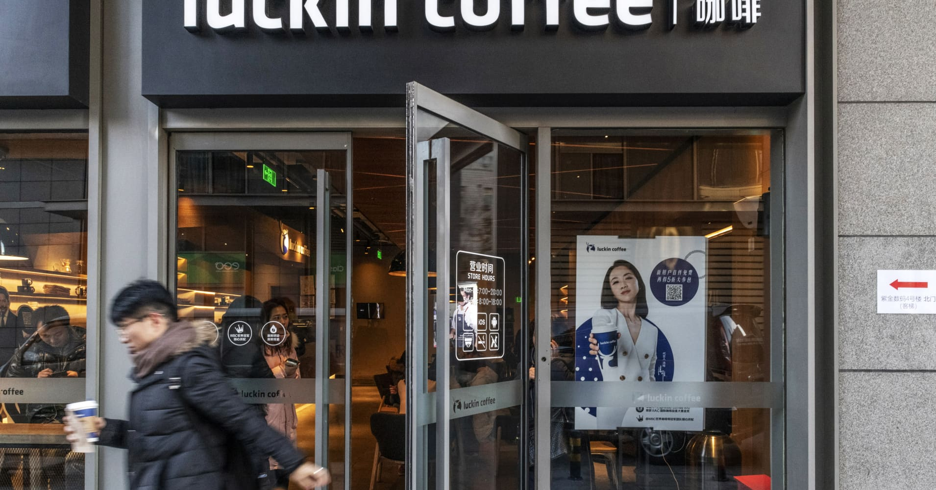 Luckin Coffee files for US IPO