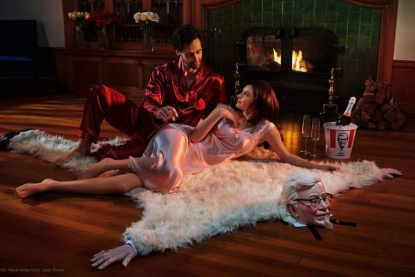 KFC ran a competition on Reddit for people to win a Colonel Sanders-shaped faux bearskin rug, ahead of Valentine's Day 2019