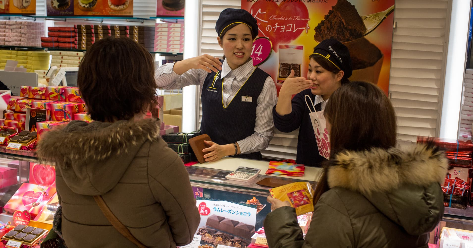 Japanese women challenge Valentine's Day tradition of giving chocolate to male coworkers