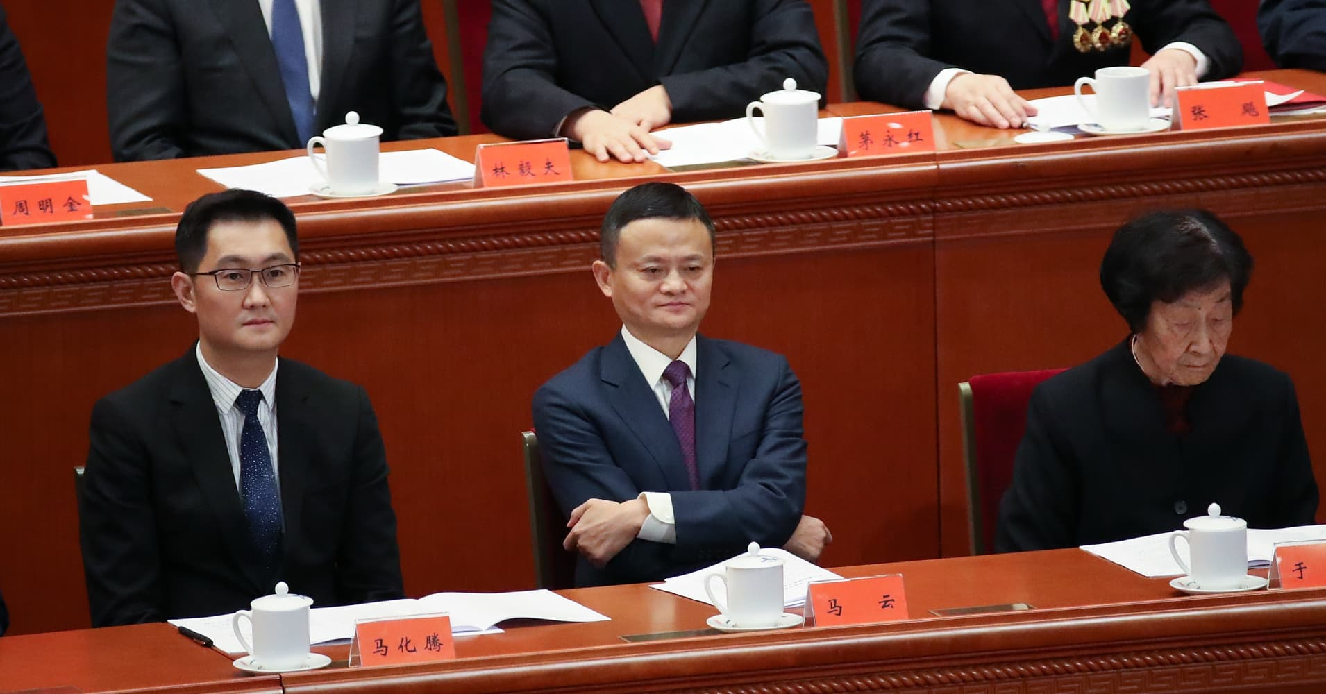 Alibaba is reportedly the force behind hit Chinese propaganda app