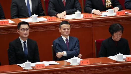 Jack Ma, businessman and founder of Alibaba, at the 40th Anniversary of Reform and Opening Up at The Great Hall Of The People on December 18, 2018 in Beijing, China.