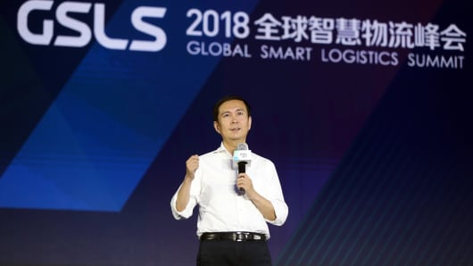 CEO of Alibaba Group Daniel Zhang Yong delivers speech at Hangzhou International Expo Centre on May 31, 2018 in Hangzhou, Zhejiang Province of China.