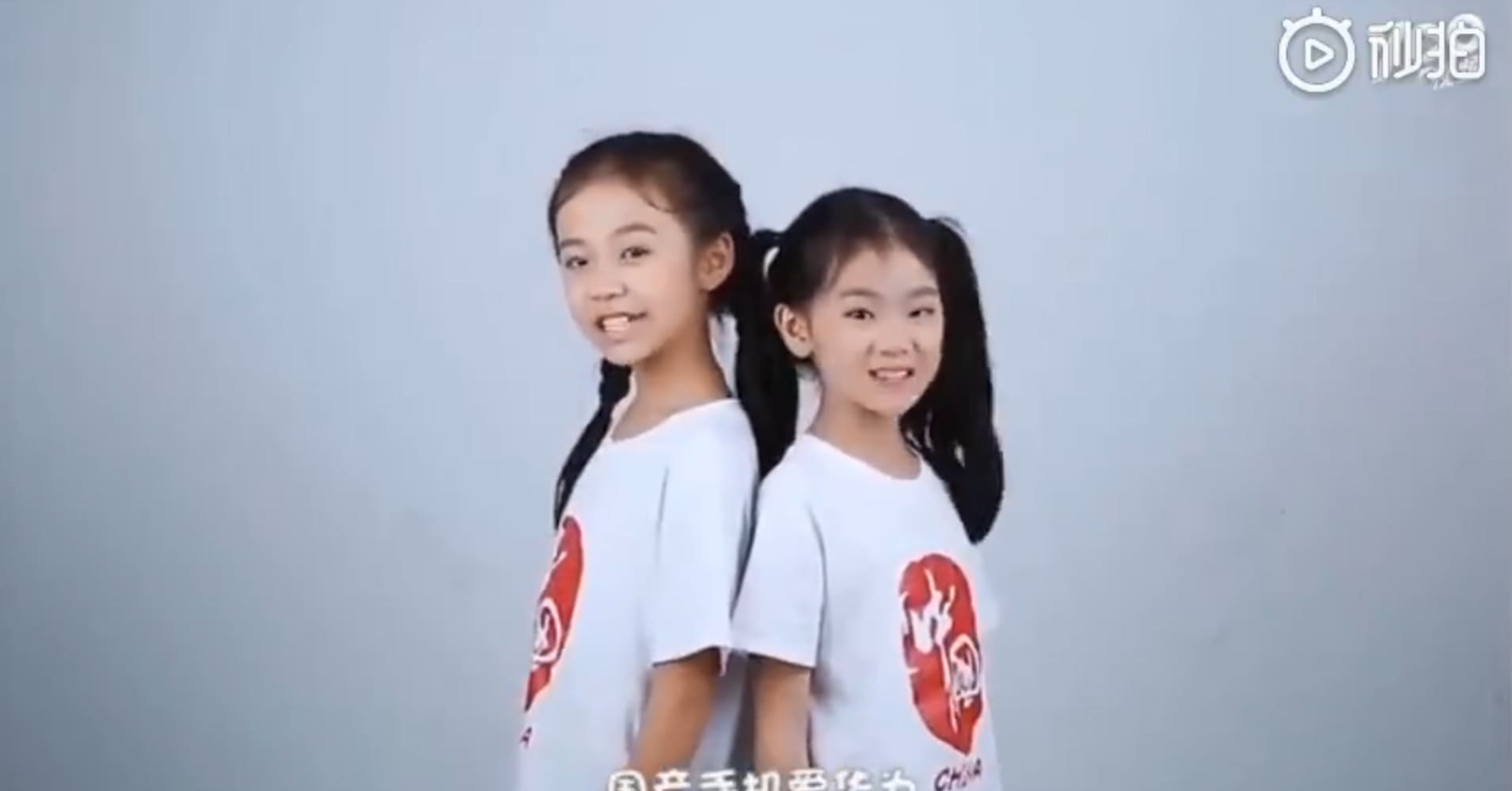 Video of kids singing 'Huawei is beautiful' goes viral in China