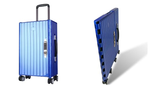 Fold flat suitcase: Now you see it, then you won't