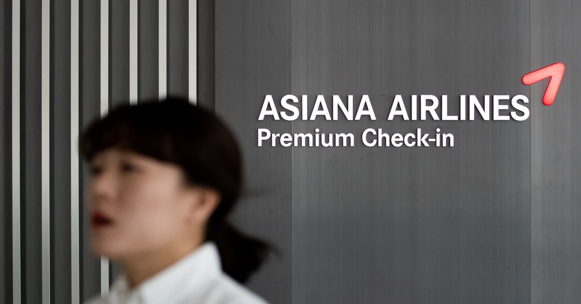 South Korea's Asiana Airlines to receive $1.4 billion from creditors