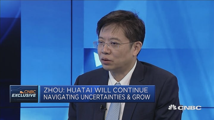 Huatai Securities: We hope to launch our US business soon